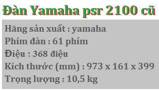 Đàn Yamaha psr 2100 cũ - NHẠC CỤ HẢI MY - 0906860163